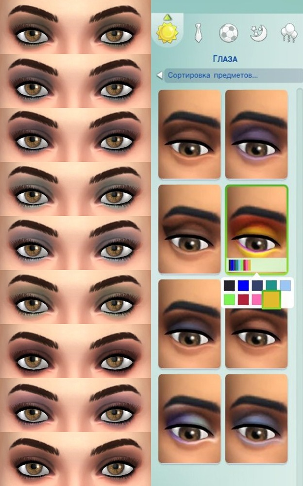 Default eyeshadow with upper and lower eyelashes by Sweat at Mixei image 821 Sims 4 Updates