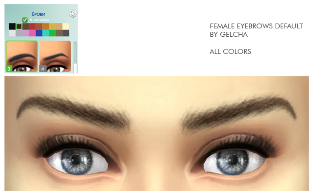 Sims 4 Female eyebrows #3 default by Gelcha at ihelensims