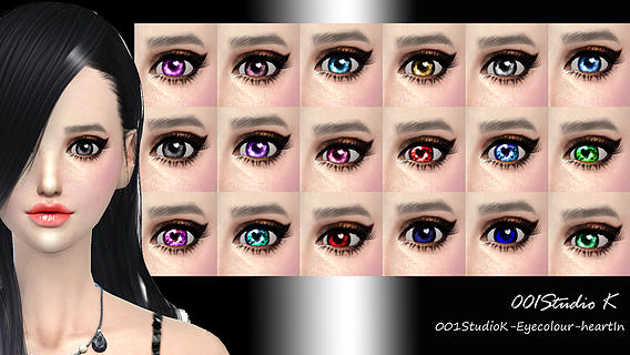 Heart eyes at Studio K Creation image 1862 Sims 4 Updates