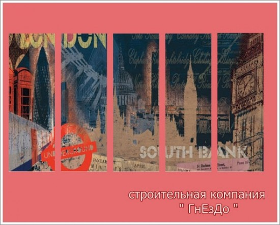 Sims 4 London Streets Giant wallpaper at Sims by Mulena