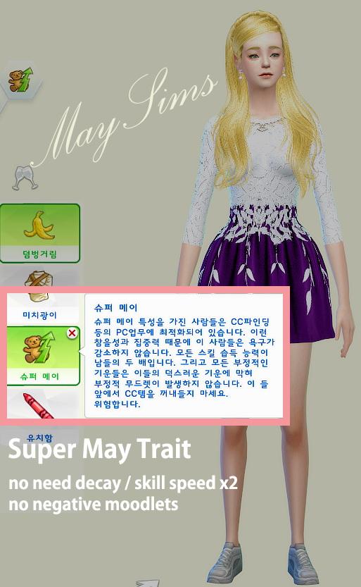 Sims 4 Super Trait at May Sims