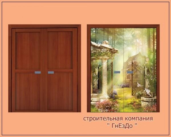 Romus Interior doors at Sims by Mulena image 16214 Sims 4 Updates
