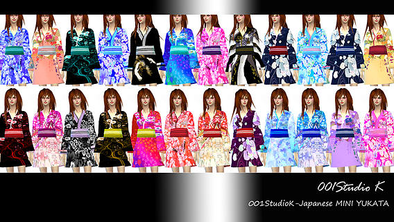Japanese Mini YUKATA outfit at Studio K Creation image 8512 Sims 4 Updates
