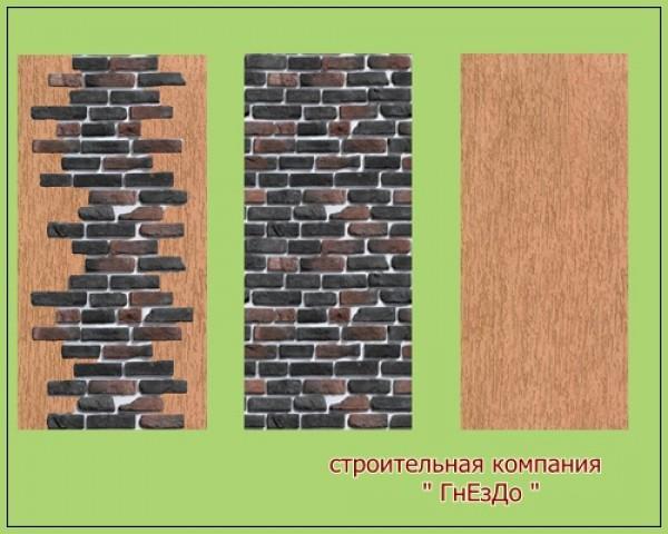 Ivory Brick seamless wall at Sims by Mulena image 1261 Sims 4 Updates