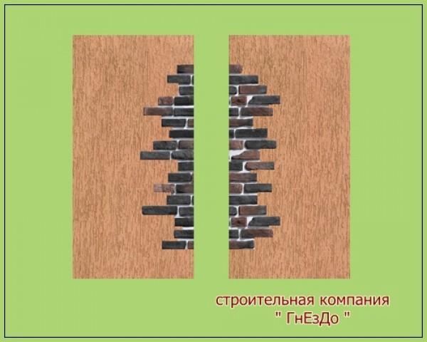 Ivory Brick seamless wall at Sims by Mulena image 1271 Sims 4 Updates