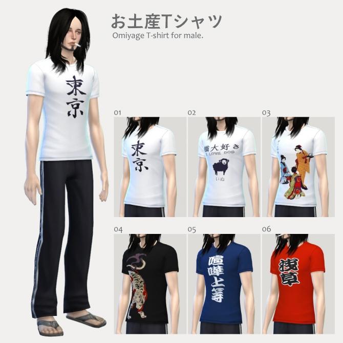 Sims 4 Omiyage T shirt for males at Imadako