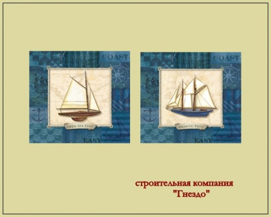 Sea ship decoupage picture at Sims by Mulena image 15917 Sims 4 Updates