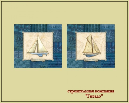 Sea ship decoupage picture at Sims by Mulena image 16018 Sims 4 Updates