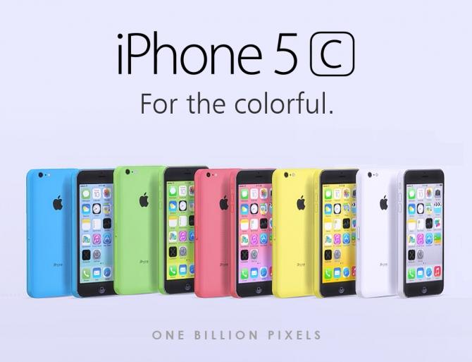 Cc Sims 4 Iphone - newhairstylesformen2014.com