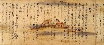 Japanese paintings at Mara45123 image 633 Sims 4 Updates