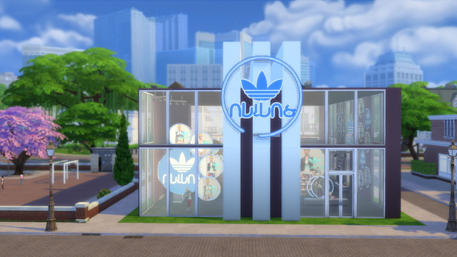 Simlish Athletic Store by jeancr874 at La Boutique de Jean image 8217 Sims 4 Updates