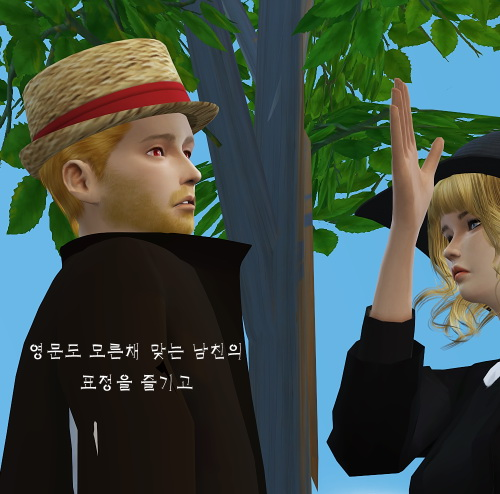 Sims 4 Lonelyboy slap animation at Happy Life Sims