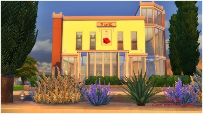 Elmira furniture shop at Sims by Mulena image 2602 670x378 Sims 4 Updates