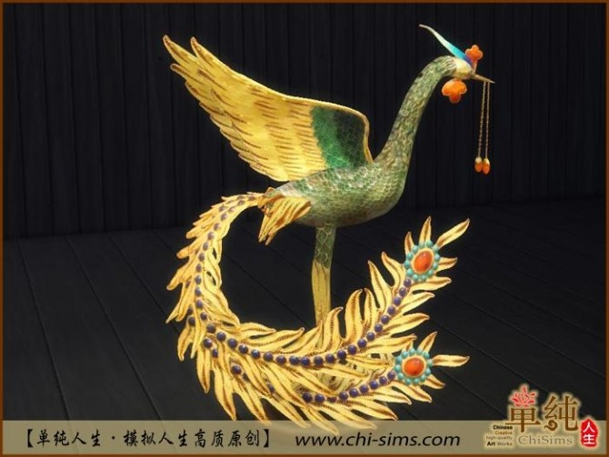 Chinese Phoenix Deco by Moirae at ChiSims image 5010 670x503 Sims 4 Updates