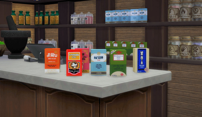 Sims 4 6 chinese medicine boxes at Budgie2budgie