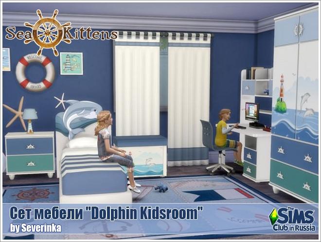 Dolphin Essays - EssayForKids