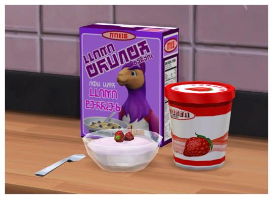 Sims 4 YoMomma Brand Yogurt Containers at SimDoughnut
