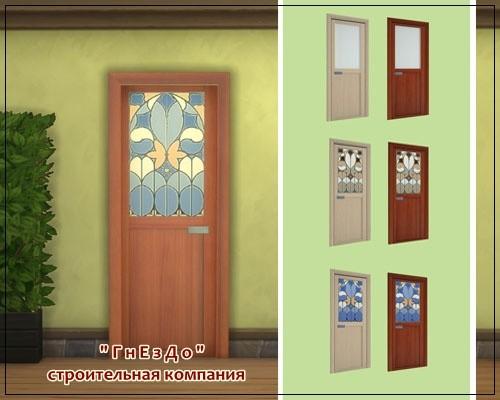 Romus Interior Doors At Sims By Mulena