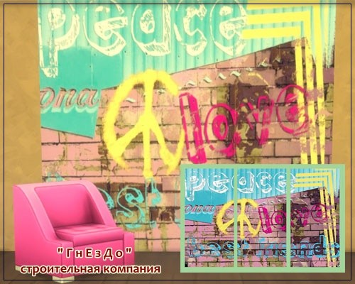 FRESCO WALLPAPER BEST FRIENDS at Sims by Mulena image 1651 Sims 4 Updates