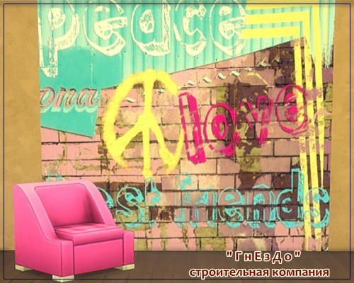 FRESCO WALLPAPER BEST FRIENDS at Sims by Mulena image 1671 Sims 4 Updates
