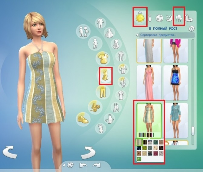 Short sundress (16 recolors) by Sauris at Mod The Sims image 3113 670x569 Sims 4 Updates