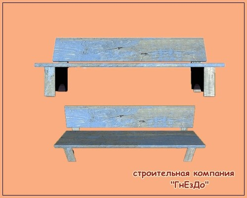 benches for the garden at Sims by Mulena image 14712 Sims 4 Updates