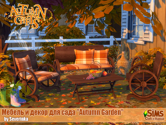 Autumn Garden at Sims by Severinka image 2077 Sims 4 Updates