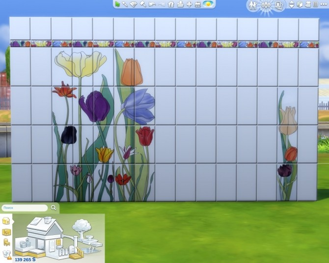Tile set Tulips by AdeLanaSP at Mod The Sims image 947 670x536 Sims 4 Updates