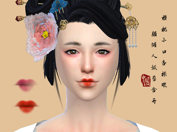 Lipstick 16F by S Club WM at TSR image 5010 Sims 4 Updates