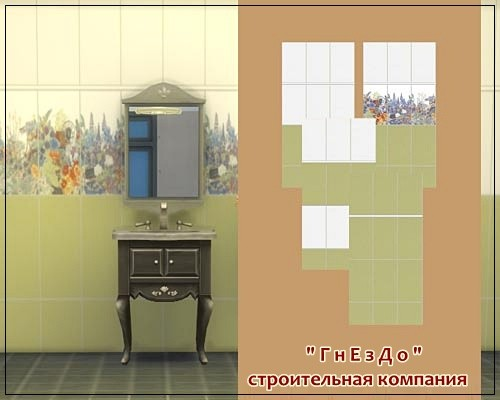 Sims 4 Morning landscape ceramic tiles at Sims by Mulena