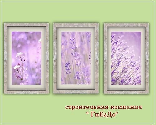 Sims 4 Tenderness feelings paintings at Sims by Mulena