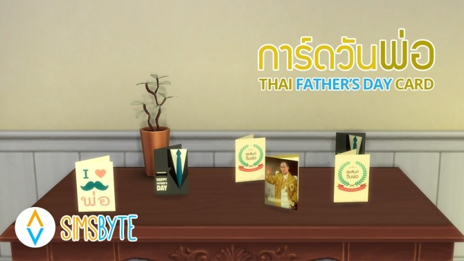 Thai Fathers Day Card at Sims Byte image 179 670x377 Sims 4 Updates