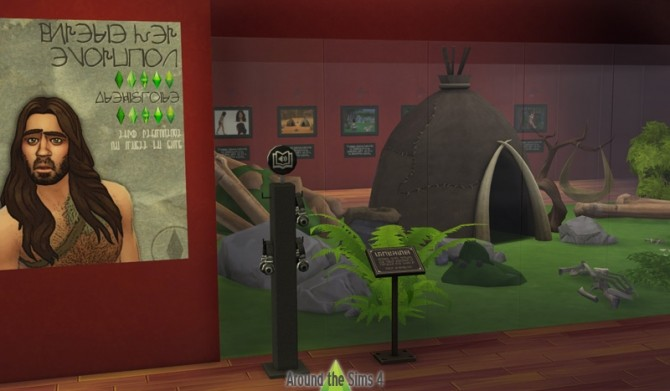 Sims 4 Museum of Sim History by Sandy at Around the Sims 4