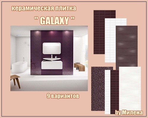 GALAXY ceramic tiles at Sims by Mulena image 8110 Sims 4 Updates