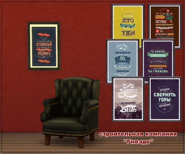Sims 4 Motivation pictures at Sims by Mulena