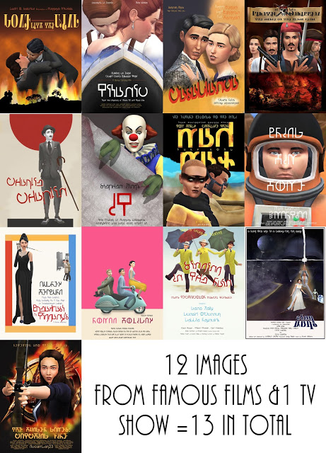 Famous Film Posters By Anni K At Historical Sims Life