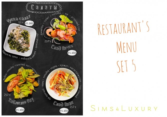 Restaurant Menu set 5 at Sims4 Luxury image 1803 670x470 Sims 4 Updates