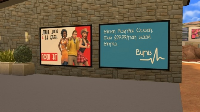 Billboard paintings by Deontai at Mod The Sims image 3216 670x377 Sims 4 Updates