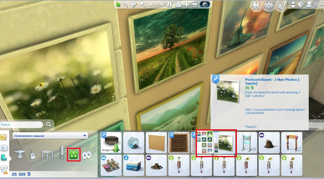 Sims 4 Postcard Board with J Nan`s photos at Sauris Sims4