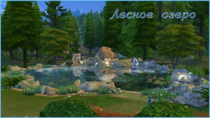Forest Lake by fatalist at ihelensims image 1036 670x377 Sims 4 Updates