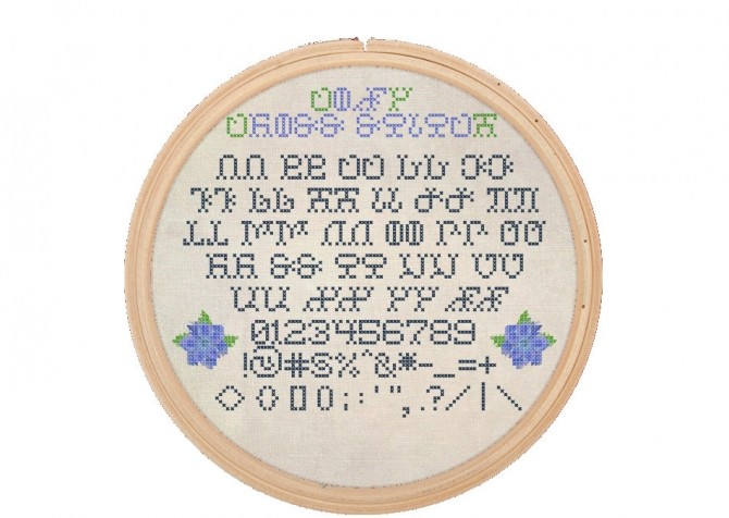 Needlework Simlish Fonts by Franzilla at Mod The Sims image 4420 670x476 Sims 4 Updates