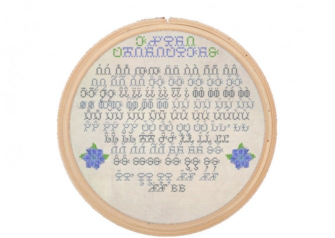 Needlework Simlish Fonts by Franzilla at Mod The Sims image 4519 670x476 Sims 4 Updates