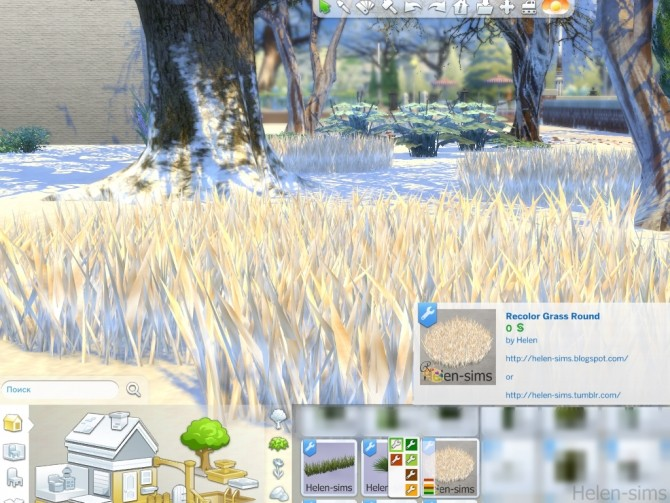 Autumn and Winter Recolors Grass Pack at Helen Sims image 5315 670x503 Sims 4 Updates
