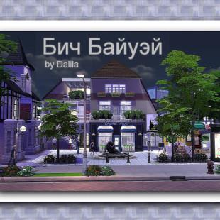 Best Sims 4 CC !!! image 2304 310x310 Sims 4 Updates