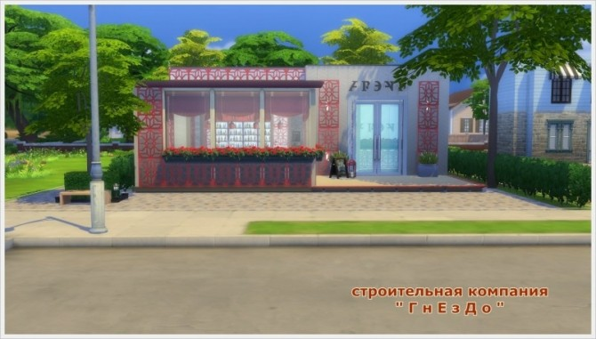 Patios Restaurant at Sims by Mulena image 1054 670x381 Sims 4 Updates