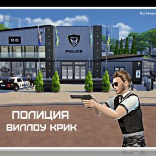 Best Sims 4 CC !!! image 1833 310x310 Sims 4 Updates