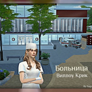 Best Sims 4 CC !!! image 7213 310x310 Sims 4 Updates