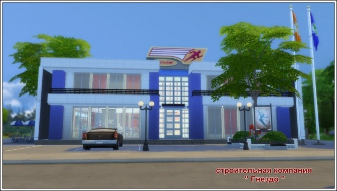 Sports Shop at Sims by Mulena image 769 670x380 Sims 4 Updates