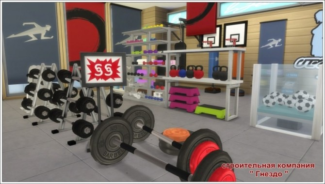 Sports Shop at Sims by Mulena image 8113 670x380 Sims 4 Updates