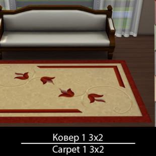 Best Sims 4 CC !!! image 889 310x310 Sims 4 Updates